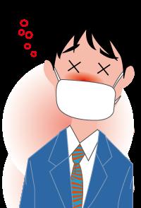 インフルエンザ風邪★埼玉中医薬研究会